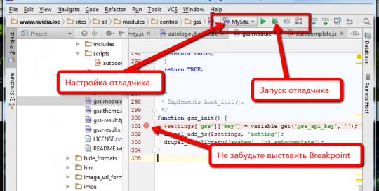 Настройка Xdebug на виртуалке с PHP-CLI, удаленном сервере и