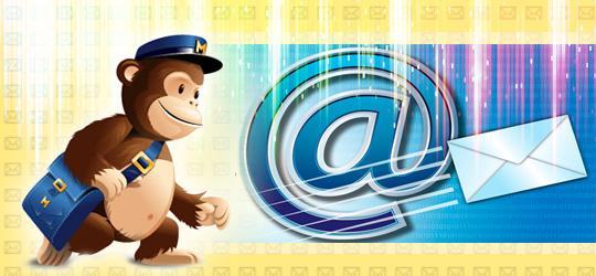 Сервис почтовых рассылок MailChimp